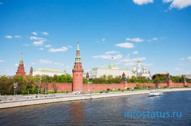 где знакомится с иностранцем в москве