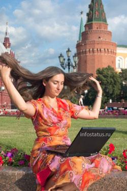 Как написать московский кремль